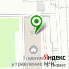 Местоположение компании Испытательная пожарная лаборатория, ФГУП