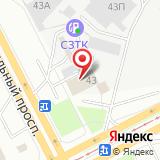 ООО Аэроблок