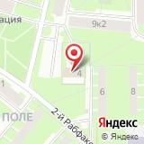 32 отдел полиции Управления МВД Невского района