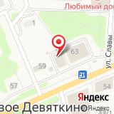 ООО Русский Фонд Недвижимости СПб