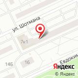 Магазин зоотоваров на ул. Шотмана, 7 к1