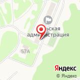 Администрация сельского поселения Новодевяткинское