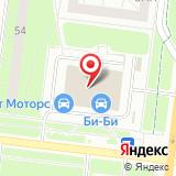 Мастерская по ремонту одежды и обуви на ул. Тельмана, 56