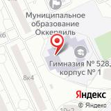 Гимназия №528, Невский район