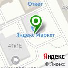 Местоположение компании Провэлд