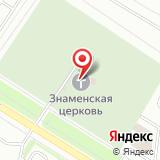 Казанское кладбище