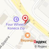 ООО Покровская Спецбаза