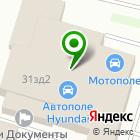 Местоположение компании Автополе