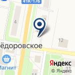 Компания Федоровское Сельское Поселение на карте