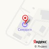 ООО Астин
