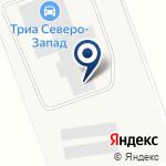 Компания ТРИА Северо-Запад на карте