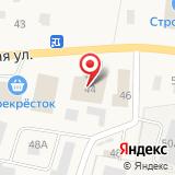Янинский сельский культурно-досуговый центр