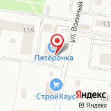 Магазин цветов и сувениров на Новой (Всеволожский район)