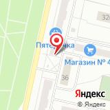 Центральная районная библиотека им. М.А. Светлова