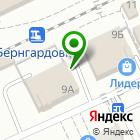 Местоположение компании Платежный терминал