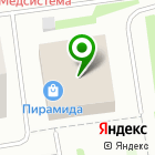 Местоположение компании Магазин косметики на Александровской