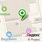 Местоположение компании Платежный терминал, Петербургский социальный коммерческий банк