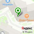Местоположение компании Vsevphoto