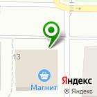 Местоположение компании ЦИФРОПОЛИС