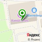 Местоположение компании Киберплат