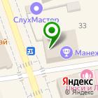 Местоположение компании Петербургский стиль