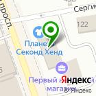 Местоположение компании Русский Фонд Недвижимости Юго-Запад