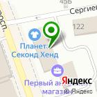 Местоположение компании Русский Фонд Недвижимости СПб