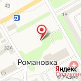 Администрация сельского поселения Романовское