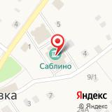 Магазин куры-гриль на Советском проспекте (Тосненский район)