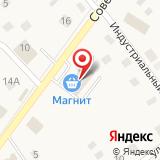 Автосервис на Советском проспекте