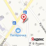 Магазин зоотоваров на Советском проспекте