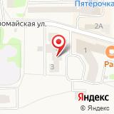 Магазин детской одежды и обуви на Первомайской (Тосненский район)
