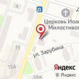 Магазин игрушек на ул. Ленина, 16Б
