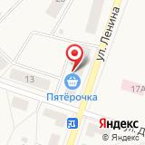 Магазин зоотоваров на ул. Ленина, 1а