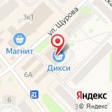 Магазин цветов на ул. Щурова, 10а