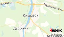 Гостиницы города Кировск на карте