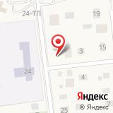 Магазин товаров для шитья на Краснофлотской (Кировский район)