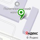Местоположение компании Кировский Политехнический техникум