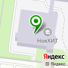 Местоположение компании НовХИТ