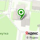 Местоположение компании Магазин парфюмерии на ул. Зелинского