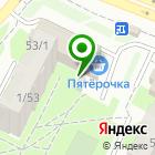 Местоположение компании СпецСтройПоставка