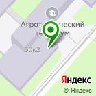 Местоположение компании Новгородский агротехнический техникум