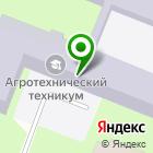 Местоположение компании НАТ