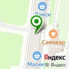 Местоположение компании Улыбка Радуги