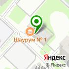 Местоположение компании Калейдоскоп
