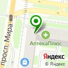 Местоположение компании Цветы Зелёного Хозяйства