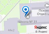 Псковский отдел-центр по работе с населением по месту жительства на карте