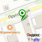 Местоположение компании Акрилан-ВН