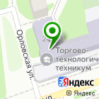 Местоположение компании Новгородский торгово-технологический техникум