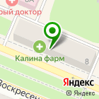 Местоположение компании Новгородские окна